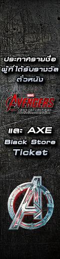 Locker Room Activity (Avengers)