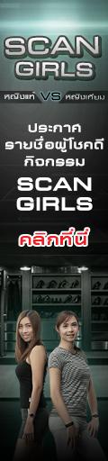 Locker Room Activity (Scan Girls)
