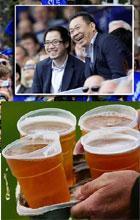 เจ้าของเลสเตอร์ชาวไทยเลี้ยงเบียร์แฟนๆไม่อั้น!