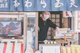 TAKE ME TO JAPAN : สะพายกล้อง ท่องญี่ปุ่น ฉบับเด็ก(เพิ่งจบ)มัธยม