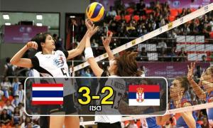 สุดมันส์! ตบสาวไทยเฉือนเซอร์เบีย 3-2 เซต