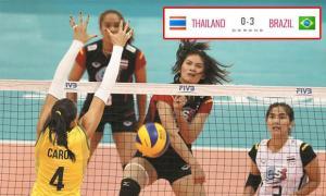 """เกินต้าน! """"สาวไทย"""" พ่าย """"บราซิล"""" 0-3 เซต"""