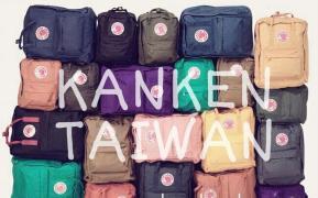 """ทำไมมีแต่คนตามหา """"Kanken"""" มันคืออะไร? ซื้อที่ไหนได้ถูกๆบ้าง"""