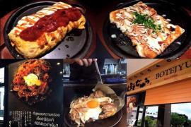""""""" Botejyu"""" โบเทจู โอโคโนมิยากิสุดฮอตในญี่ปุ่น..หนึ่งเดียวในไทย"""