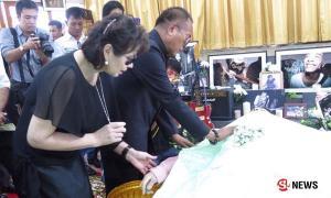 ครอบครัวและเพื่อนอาลัยรัก รดน้ำศพ สิงห์ มุสิกพงศ์