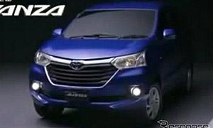 หลุด! Toyota Avanza 2015 โฉมไมเนอร์เชนจ์ใหม่