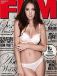FHM Magazine ฉบับเดือนสิงหาคม