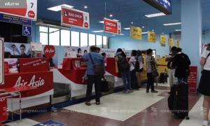 6 สนามบินเตรียมเก็บค่าตรวจประวัติผู้โดยสาร 35 บ./เที่ยว