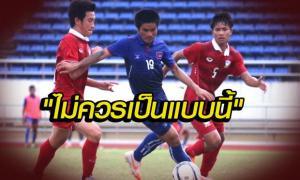 จัดเต็ม! คอมเม้นต์แฟนบอลกัมพูชา..หลังแพ้ไทย0-6