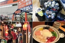 JAPAN ON A BUDGET เที่ยวญี่ปุ่นยังไง..ไม่ให้งบบาน!!!