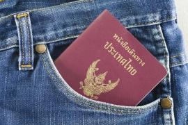 """รู้ไว้ใช่ว่า.. ความแตกต่างของสี """"Passport"""""""