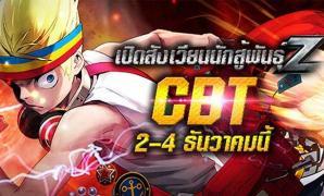 Zone4 No Limit: การกลับมาเกมต่อสู้อันดับ 1 CBT 2 - 4 ธันวาคมนี้!