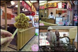 """พาชิมของอร่อยฮิโรชิมา """"ร้านโมมิจิมันจู"""" อันดับหนึ่งของเกาะมิยาจิมา"""