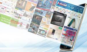 โปรโมชั่นงาน Thailand Mobile Expo 2016 มหกรรมโทรศัพท์มือถือที่ใหญ่ที่สุด