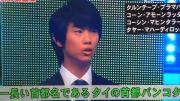 สุดยอด! คลิปหนุ่มญี่ปุ่นตอบชื่อเต็ม กรุงเทพฯ ชัดเป๊ะในเกมโชว์