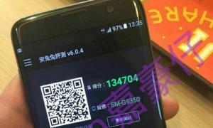 มาแล้ว ภาพหลุดจริงผลการทดสอบ Antutu ใน Galaxy S7 edge แรงพอไหม?