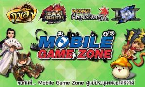 PLAYMOBILE ยกทัพ 4 เกมมือถือเด็ดแห่งปี บุกงาน Thailand Mobile Expo 2016