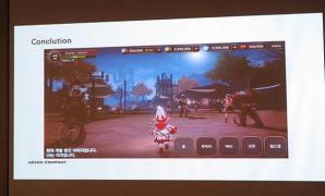 Final Fantasy XI ส่งต่อความอลังการลงมือถือด้วยเอนจิ้น Unreal 4