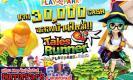 Tales Runner เคาท์ดาวน์เตรียมวิ่งต่อ 6 พ.ค.นี้