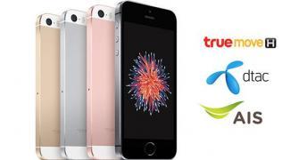 เปรียบเทียบราคา iPhone SE ประเทศไทยเครื่องเปล่า และราคาพร้อมแพ็กเกจจาก 3 ค่ายใหญ่!