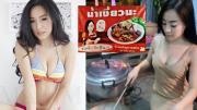 รถจิ๊บ แม็กซิม พลิกชีวิตเป็นแม่ค้าขนมจีนน้ำเงี้ยว