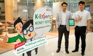 กสิกร เผย พลังการเงินของคนไทยอยู่ระดับเสี่ยง