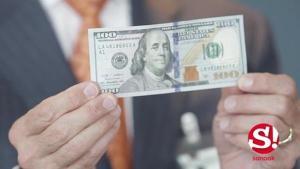 สหรัฐ มั่นใจ แบงก์ดอลลาร์ปลอมแปลงยาก แนะวิธีตรวจสอบ 3 จุดหลัก