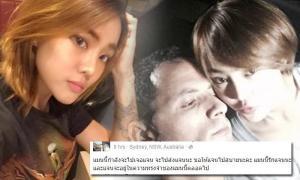 """แฟนหนุ่มสุดเศร้าเตรียมบินมาไทย ส่ง """"น้องแจน"""" ครั้งสุดท้าย"""