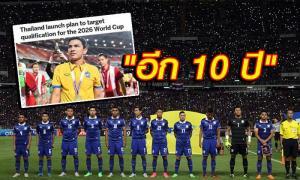 """บทความจาก ESPN : """"ทีมชาติไทย"""" วางเป้าหมายไปฟุตบอลโลกปี 2026"""