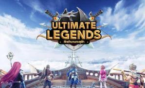 มารู้จักกับ ศึกตำนานทะลุฟ้า Ultimate Legends ก่อนออกผจญภัย