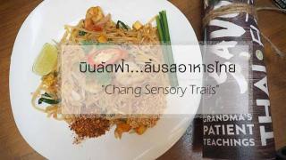 """ส่อง """"5 ร้านอาหารไทย"""" เจ้าเด็ด ในประเทศสิงคโปร์"""