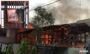 ตะลึง เพลิงเผาบ้านหวิดวอดทั้งหลัง รูปเสด็จพ่อ ร.5 ไม่ไหม้