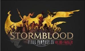 เผยรายละเอียด Expansion ใหม่ Final Fantasy XIV Stormblood