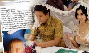 สาวไทยแฉ หนุ่มพันล้านทิ้งน้าไปแต่งดารา พรากลูกน้อยจากอก