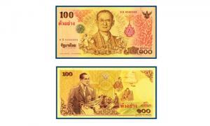 กรุงไทย เปิดแลก ธนบัตรที่ระลึก 7 รอบ 84 บรรษาเริ่ม 27 ต.ค.59 นี้
