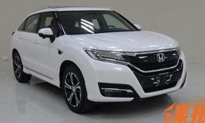 หลุด Honda UR-V เอสยูวีรุ่นใหม่ล่าสุดจากฮอนด้า
