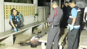 ตำรวจหญิงเชียงใหม่ กินยาฆ่าตัวตาย เสียชีวิตคาป่าช้า