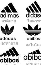 """ยอมใจ! รวมโลโก้ """"อาดิดาส"""" (Adidas) ของปลอมที่ """"จีน"""" สรรสร้าง"""