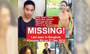 พบเป็นศพหนุ่มญี่ปุ่นหายตัว พ่อแม่บินเข้ากรุง หลังไปหาที่ปาย