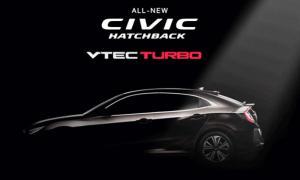 Honda Civic Hatchback 2017 ใหม่ เข้าไทย 9 มี.ค.นี้