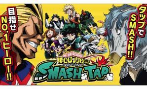 My Hero Academia Smash Tap เชิญเหล่าฮีโร่น้องใหม่ปกป้องโลก