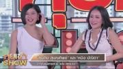คุยเช้าShow - กุ๊บกิ๊บ หนิง 2 คุณแม่สายสวย แซ่บ สตรอง