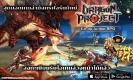 Dragon Project เวอร์ชั่นภาษาอังกฤษมาแล้ว ลงทะเบียนล่วงหน้ากัน