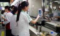 นักเรียนในจีนสแกนหน้าจ่ายค่าอาหารกลางวัน