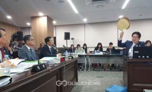 นักการเมืองเกาหลีใต้ใช้กระทะทองคำ เรียกร้องให้รัฐบาลสนับสนุนเกม PUBG