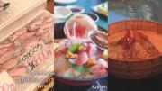 กินอาหารทะเลญี่ปุ่นส๊ดสด ที่จังหวัดทตโตะริ