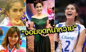 """""""ปิยะนุช"""" ลิเบอโร่สุดสวยทีมชาติไทย"""