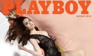 นุช นีรนาท สุดยอดนางแบบโชว์เซ็กซี่ ลงปก PLAYBOY Thailand