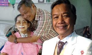 พ่อรอง ยิ้มใจเจ็บ หมอบอก แม่ทุม ไร้ทางรักษา