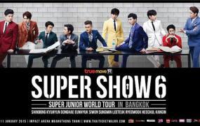 เตรียมมันส์! SUPER JUNIOR WORLD TOUR